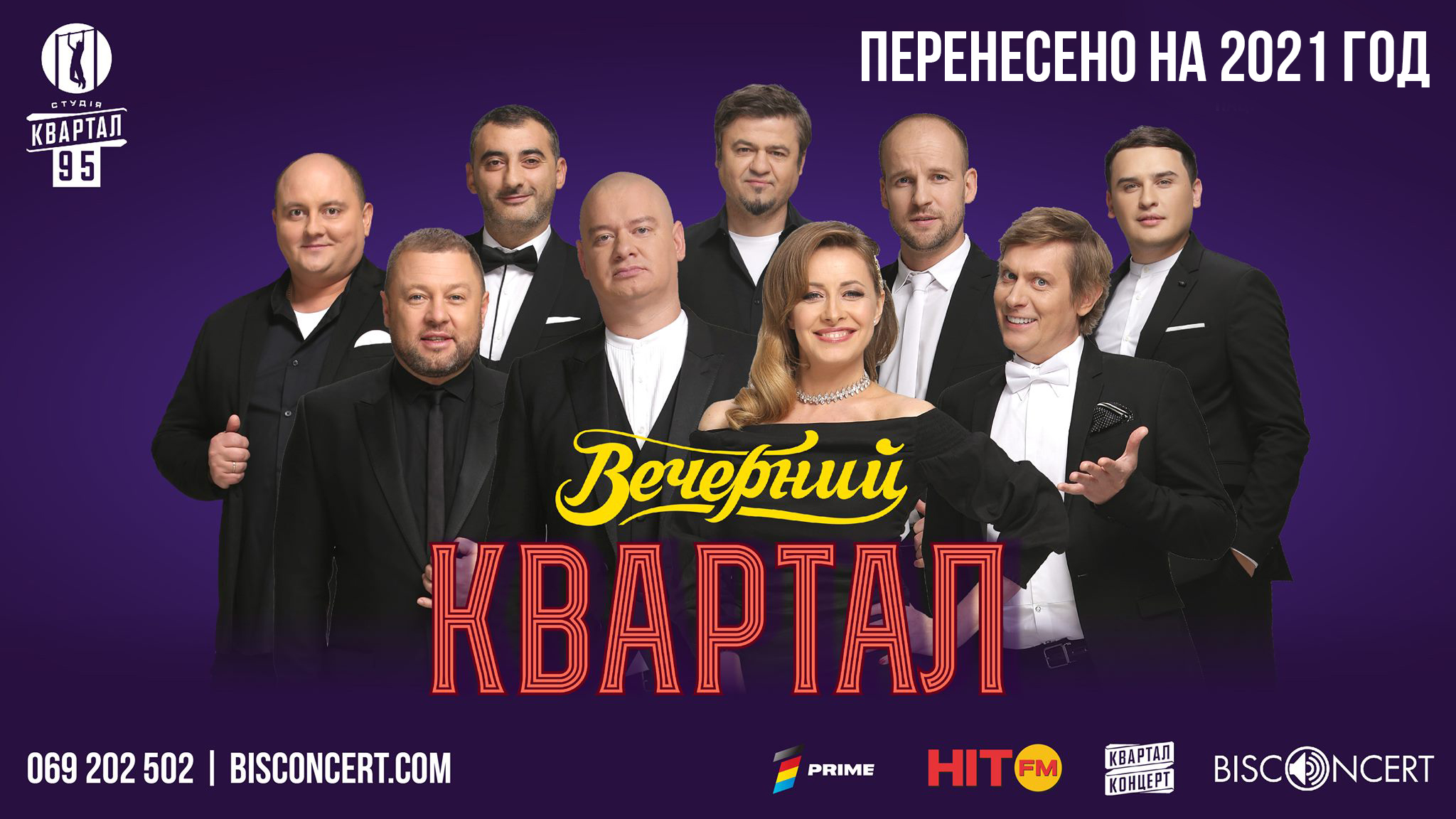 Leningrad Tribute Band